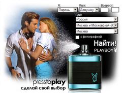 Реклама на сайтах знакомств сбор минус слов яндекс директ